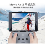 RCSTO Mavic Air 2 Mini Pad Mount Set
