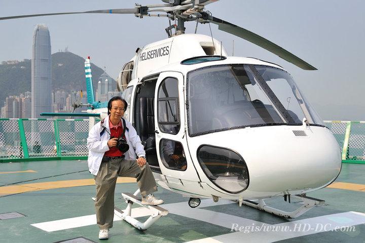 Cheng Sir 1